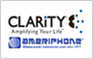 Clarity Amplified / Special Need corded and cordless phones