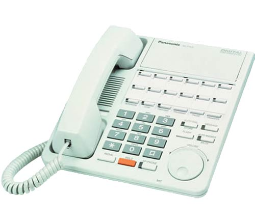Panasonic BTS Panasonic KX-T7420W-R White Wall Mountable Digital Corded Phone W/ 12 Programmable Line Buttons And eXtra Device Port at Sears.com